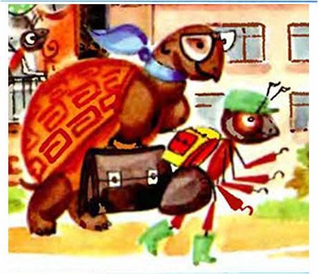 Поздравления, картинки муравей вопросик и мудрая черепаха картинки окружающий мир
