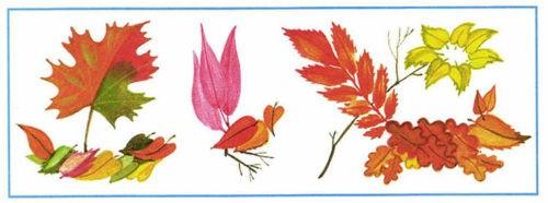 Что это за листья? - Плешаков 1 класс 1 часть. Рабочая тетрадь