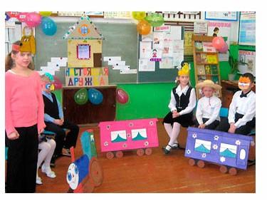 Проект «Мой класс и моя школа» - Плешаков 1 класс 2 часть. Рабочая тетрадь