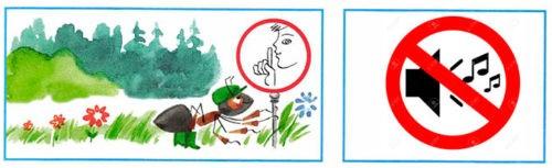 Почему в лесу мы будем соблюдать тишину? - Плешаков 1 класс 2 часть. Рабочая тетрадь