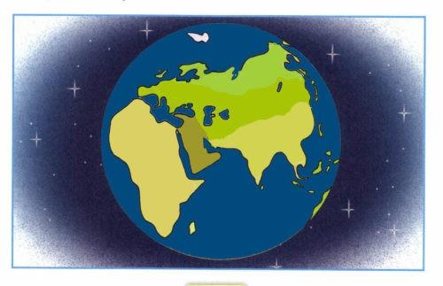 На что похожа наша планета?