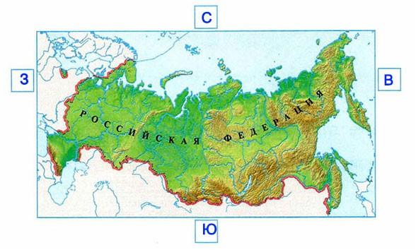 Россия на карте - Плешаков 2 класс 2 часть. Рабочая тетрадь