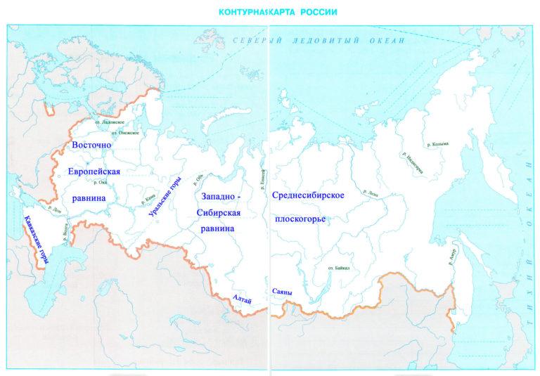 озера россии картинка как на карте боюсь купить некаственную