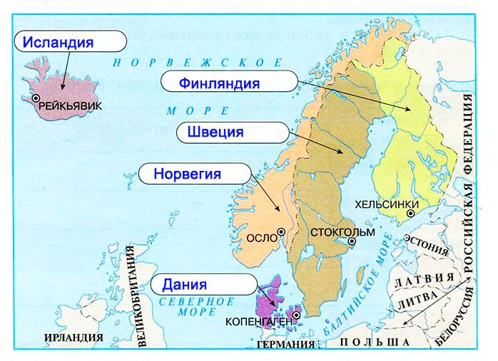 На севере Европы - Плешаков 3 класс 2 часть. Рабочая тетрадь