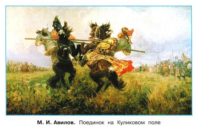 Мир глазами историка - Плешаков 4 класс 1 часть. Рабочая тетрадь
