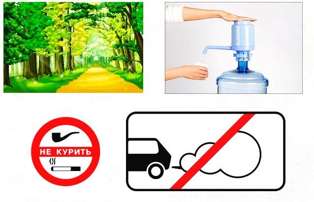 Экологическая безопасность - Плешаков 3 класс 2 часть. Рабочая тетрадь