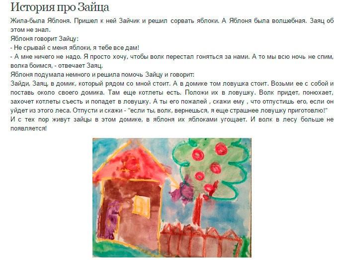 §11. Родители, учителя и книги
