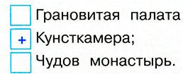 Пётр Великий