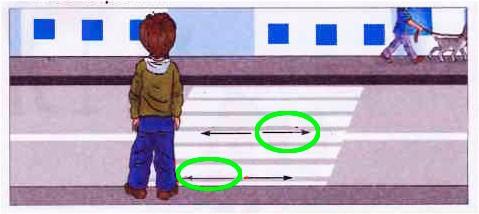 § 17.Учимся быть пешеходами