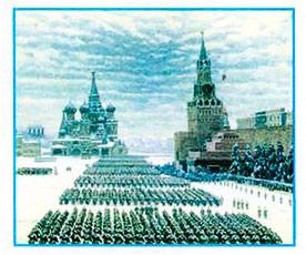Великая Отечественная война и Великая Победа - Плешаков 4 класс 2 часть. Рабочая тетрадь