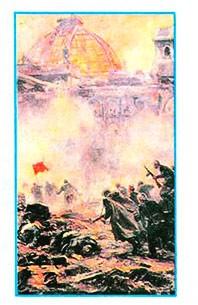 Великая Отечественная война и Великая Победа