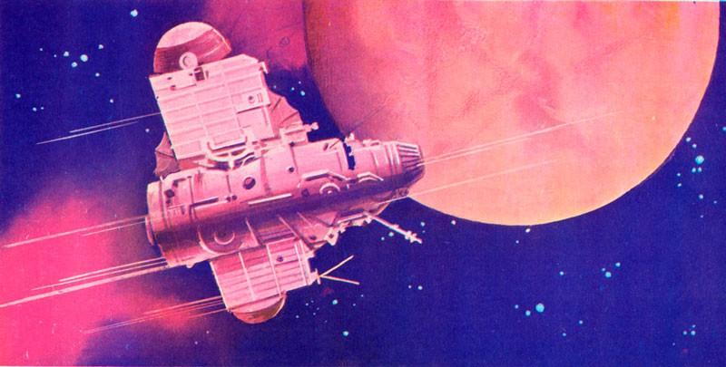 Страна, открывшая путь в космос - Плешаков 4 класс 2 часть. Рабочая тетрадь