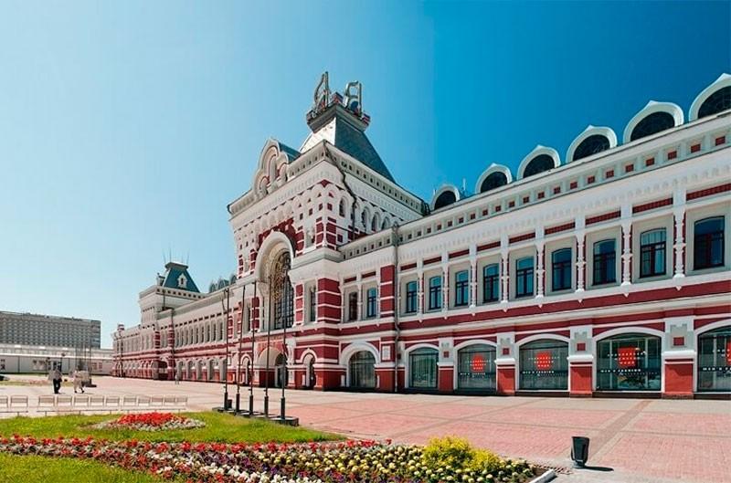 Путешествие по России