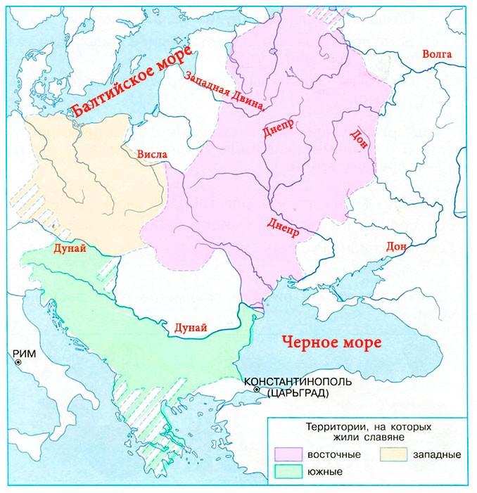 Жизнь древних славян - Плешаков 4 класс 2 часть. Рабочая тетрадь