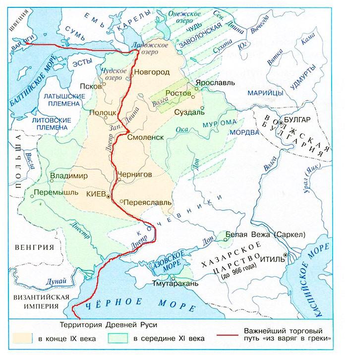 Во времена Древней Руси - Плешаков 4 класс 2 часть. Рабочая тетрадь