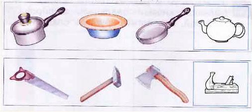 § 6. Предметы и их признаки