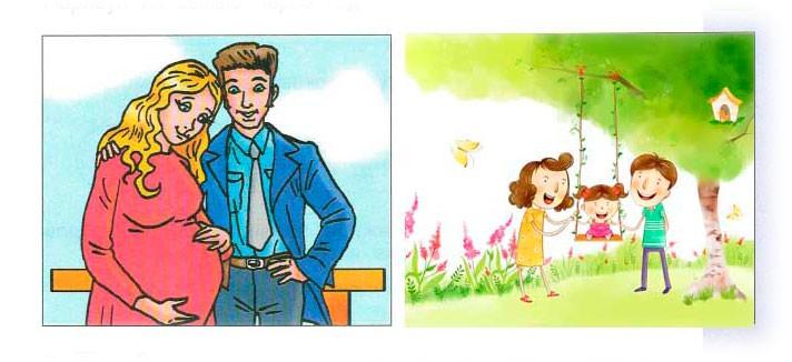 Тема 12. Родители и дети