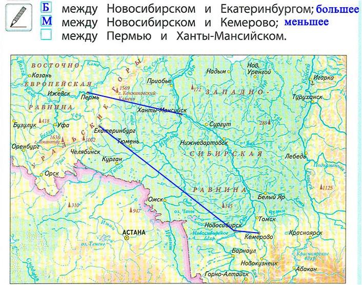 § 12. План и карта