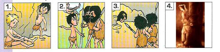 Тема 10. Первобытный мир - первые шаги человечества - Харитонова 4 класс 2 часть. Рабочая тетрадь