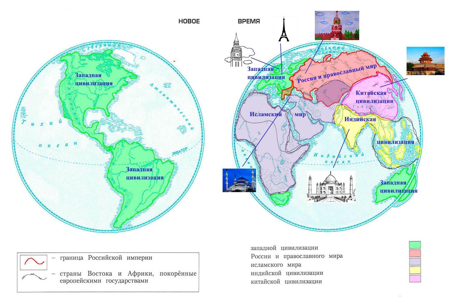"""Контурная карта """"Новое время"""" - Харитонова 4 класс 2 часть. Рабочая тетрадь"""