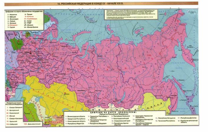 Страницы истории 1920-1930-х годов