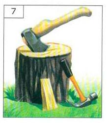 Тема 18. Покорение силы