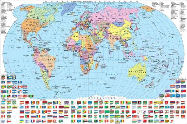 Мир глазами географа - Плешаков 4 класс 1 часть. Учебник