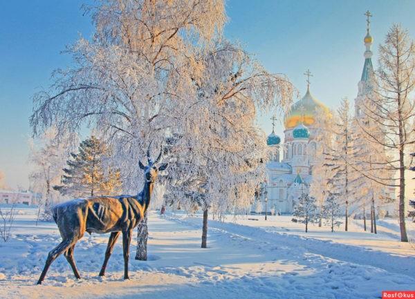 Моря, озёра и реки России - Плешаков 4 класс 1 часть. Учебник